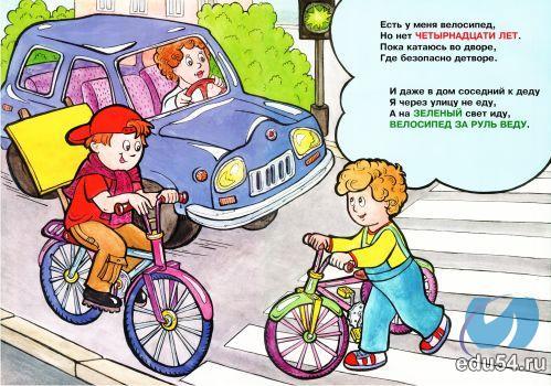 Рисунок про дорогу